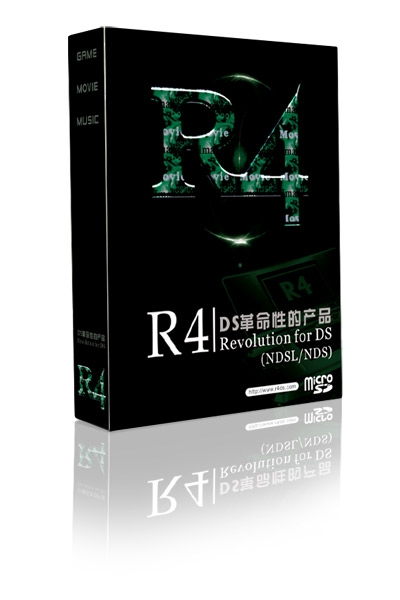 Cartucho r4 para nds con muchos juegos