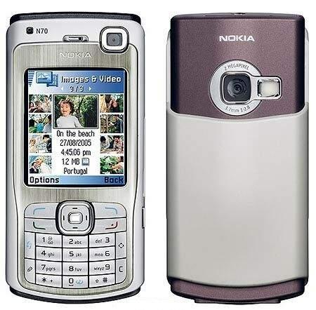 Nokia n70 y gps