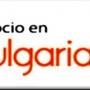 Obra pública en Bulgaria