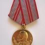 se venden medallas y insignias