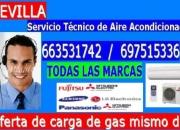 ACSON SEVILLA 667026920 AIRE ACONDICIONADO ACSON 697515336 SERVICIO TECNICO MISMO DIA