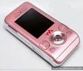 Vendo movil sony ericsson color rosa   como nuevo