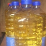 Girasol, soja, palma y aceite vegetal