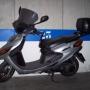 Yamaha cygnus 125 cc.