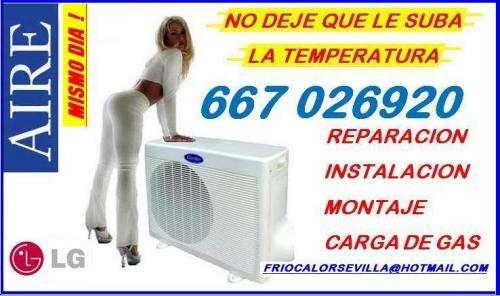 Aa reparacion de aire acondicionado sevilla 665 255947
