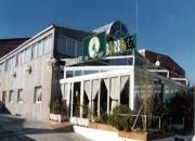 Restaurante Marisqueria Bar