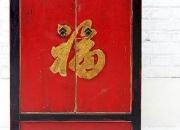 Mueble tibetano, chino, india, ( simatai decoraci…