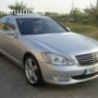 compro coches 688298001 con embargo y con reserva de dominio con deudas