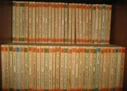 Coleccion biblioteca basica