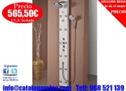 Columna_Hidromasaje_AZABACHE_196x24_Blanco__en_Pamplona
