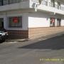 Se vende Piso 3 Dormitorios Amueblado planta baja Carboneras (playa)