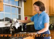 Selección y Gestión de Personal de Servicio Doméstico