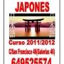 cursos dirigidos a personas que esten interesadas en: idioma y cultura japonesa. obtencion de titulos oficiales. trabajar o estudiar en japon para empresas japonesas. interes por el manga o el anime.