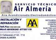 SERVICIO TÉCNICO AEG EN ALMERIA-664836045