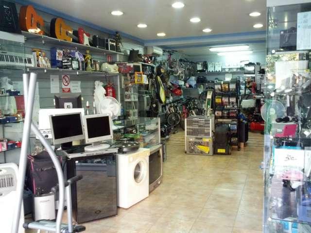 Segunda mano venta artculos venta 2 autos weblog for Busco muebles de segunda mano