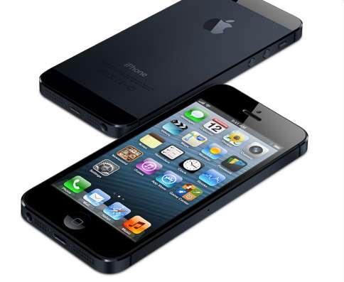 Como puedo conseguir un iphone a buen precio y encima ganar dinero