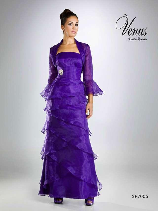 Magnífico Vestidos De Fiesta En Mall Of America Colección - Ideas de ...