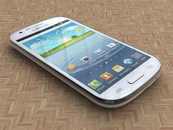 Samsung galaxy express 4g i8730 precintado