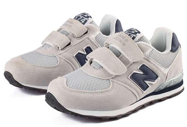 zapatos new balance niños