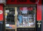 Bazar esotérico el baúl
