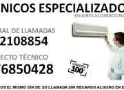 ~servicio tecnico daewoo cadiz 956200232~