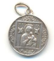 Medalla san alfonso en oro y en plata.