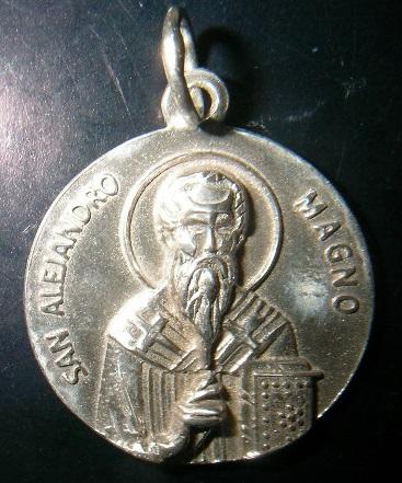 Medallas san alejandro en oro y en plata.