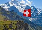 Venta de sociedad en suiza uno de los países más …