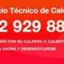 REPARACIONES AMANA 902 929 883