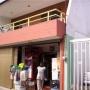 TRASPASO DE CASA Y NEGOCIO EN GUADALAJARA,JAL., MEXICO
