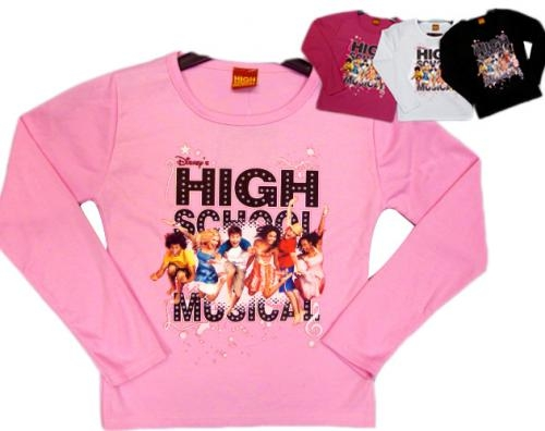 High school musical camisetas
