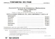VAILLANT VALENCIA  SERVICIO TECNICO OFICIAL 961320329