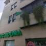 (FOTOS NUEVAS) SE BUSCAN 2 COMPAÑEROS/AS DE PISO @ESPECTACULAR@  CURSO 09-10