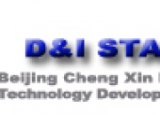Cursos de chino en Pekin