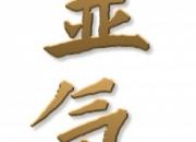 Cursos y Sesiones de Reiki con Maestra Federada. Sesiones desde 18 ?.