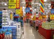 Supermercado compras 100? y t devuelven 50%!!!