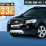 Alquilar un coche en Bulgaria a través de Vegercar, descuento para el Ford Fiesta, alquiler de coches baratos y seguros
