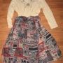 Conjunto de verano falda y blusa