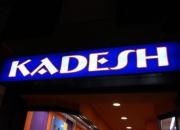 Una nueva tienda online está en Descaparates.com, Kadesh Moda