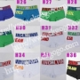2011 la última de Calvin Klein Underwear ventas bandera del país auténtica