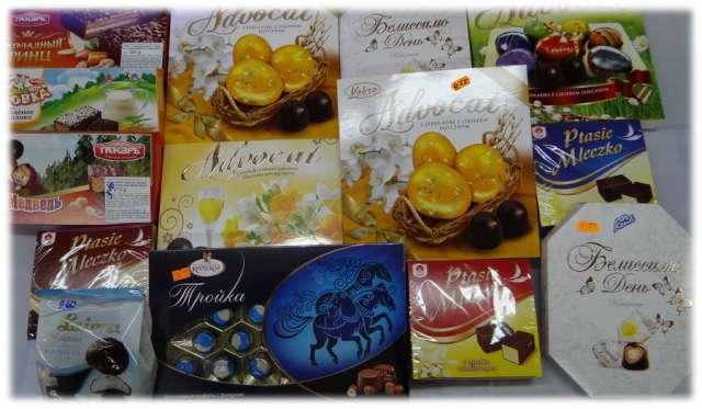 Fotos de Teremok venta de productos gourmet delicatessen de rusia en barcelona 3