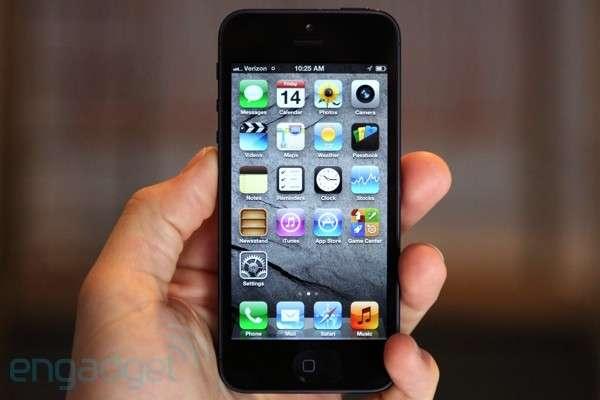 Iphone 5, 64 gb. nuevo a estrenar