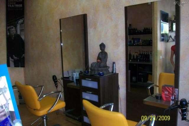 Traspaso salon belleza sevilla