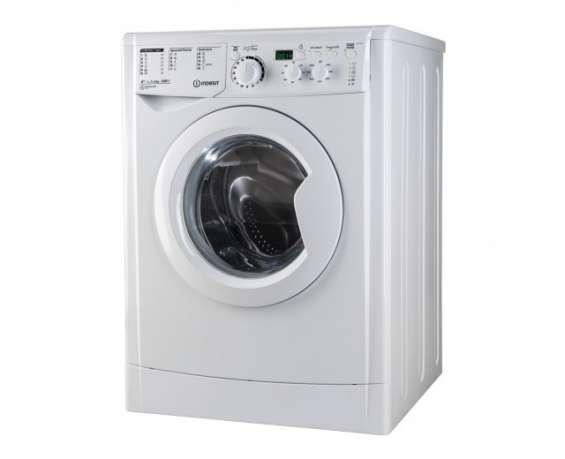 Reparacion lavadoras barcelona y provincia.