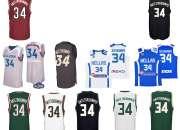 Camiseta Milwaukee Bucks Antetokounmpo Blanco