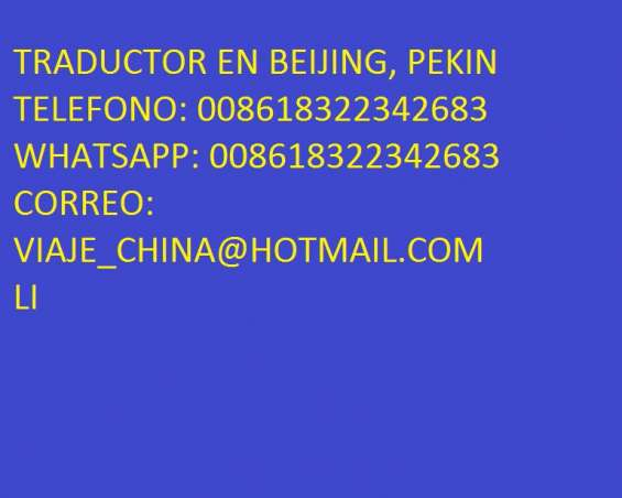 Guia traductor chino español en beijing, pekin guia traductor chino español en beijing, pe