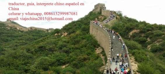 Traductor chino español guia interprete en beijing, pekin, gran muralla china