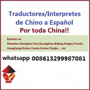 Guia traductor chino interprete español en shanghai china