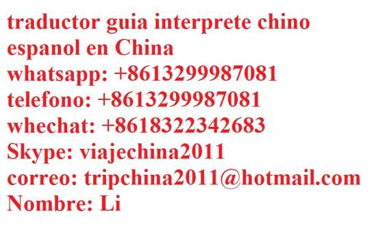 Guia interprete traductor chino en jinhua