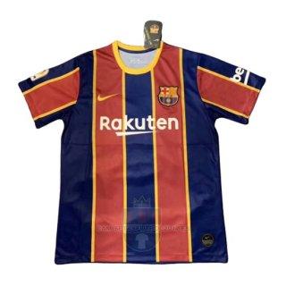 Camiseta de futbol replica 2020 2021
